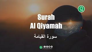 Surah Al Qiyamah سورة القيامة - Hamza Al Far Mengingat Hari Akhir