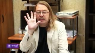 Гипнолог Игорь Разыграев - аннотация к учебному фильму о классическом гипнозе gipnos.ru