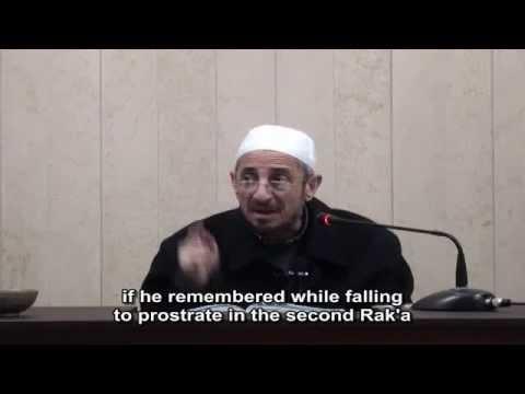 11- Saho (Error) Prostration | Al-Shafi