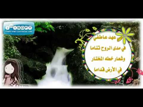 holwat al ihsas hamad al jabri حلوة الاحساسحمد الجابري