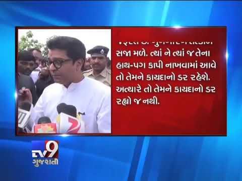 Raj thakrey agree with Islamic law and wish to apply