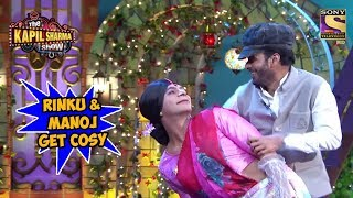 Rinku Devi & Manoj Bajpai's Close Dance - The Kapil Sharma Show