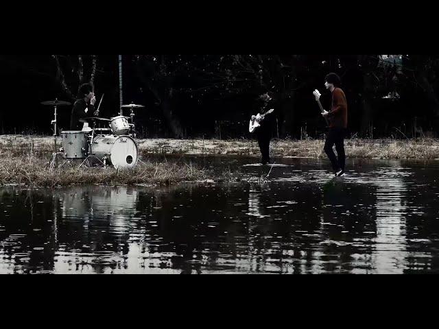 アメノイロ。「君が消える日の空は」MV