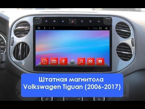 Штатная магнитола Volkswagen Tiguan (2006-2017) Android KR-1014