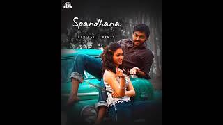 Chiru Chiru Chinukai Lyrical Song Whatsapp Status    Aawara Telugu Songs    Lyrical Beats