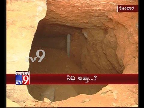 In Search of 'Hidden Treasure', Miscreants Dig Ground Under a Mantap in Kolar
