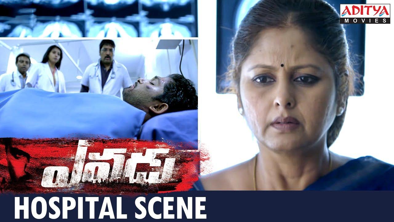 Download Yevadu Movie    Allu Arjun Hospital Scene    Allu Arjun, kaja Aggarwal