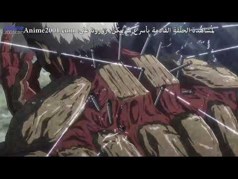 هجوم العمالقة الجزء الثالث الحلقة 14 مترجم عربي 6/6 [بدون حذف]