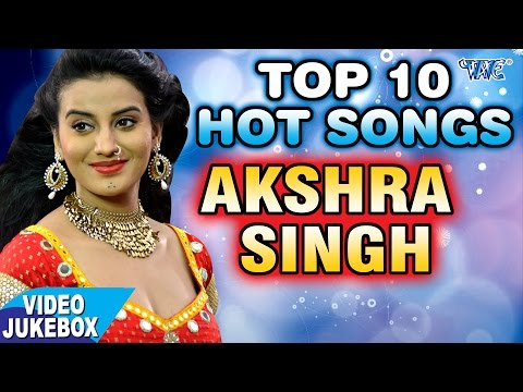 AKSHARA SINGH TOP 10 HITS  अक्षरा सिंह टॉप 10 सबसे हिट गाना   JukeBOX  Bhojpuri Hit Songs