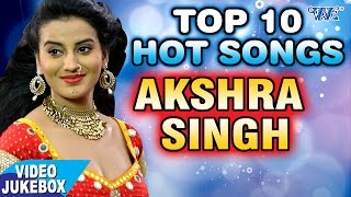 AKSHARA SINGH TOP 10 HITS - अक्षरा ...