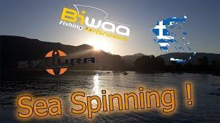 Річний рибалка в Греції - Морський спінінг-Частина 1/Summer fishing in Greece - Sea прядильної-Part 1