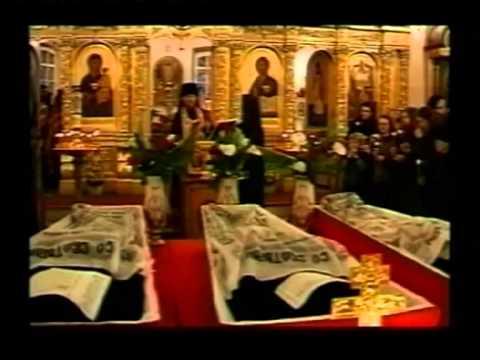 Оптински Новомученици - цео филм