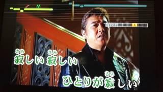 練習で歌ってみました。