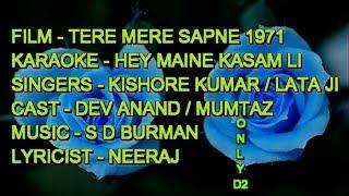 Hey Maine Kasam Li Karaoke ONLY D2 Kishore Lata Tere Mere Sapne 1971