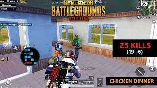 "[Hindi] PUBG MOBILE | ""25 KILLS"" NICE DUO MATCH WITH AMAZING CHICKEN DINNER"