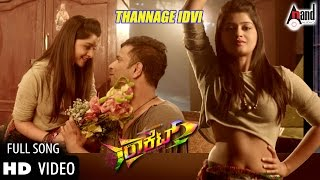 Rocket | Thannage Idvi HD Video Song | Sathish Ninasam, Aishani Shetty |Sung By Puneeth Rajkumar