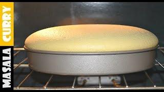 Vanilla Sponge Cake | Chiffon Cake Recipe | Simple Cake Recipe