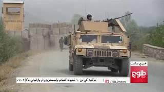 LEMAR NEWS 24 June 2018 /۱۳۹۷ د لمر خبرونه د چنګاښ۰۳ نیته
