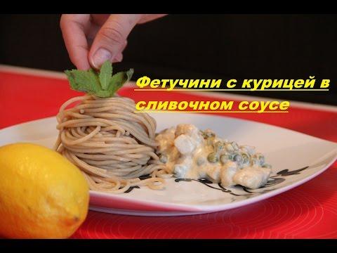 Рецепты пасты, 1117 вкусных рецептов с фото 👌 Алимеро