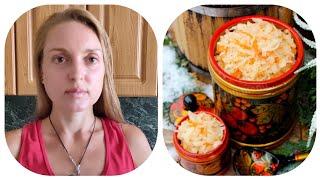Квашеная капуста без соли+ полезный капустный квас с витамином Б12))