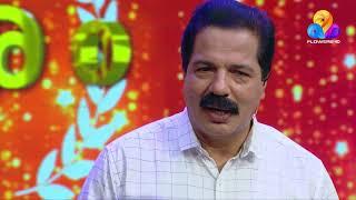 Anantharam Talk Show With R Sreekandan Nair | Part 01
