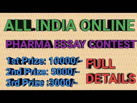 PHARMA NEWS #11, ALL INDIA Online PHARMA Essay Contest 4th MANTHAN 2018   PHARMA GUIDE