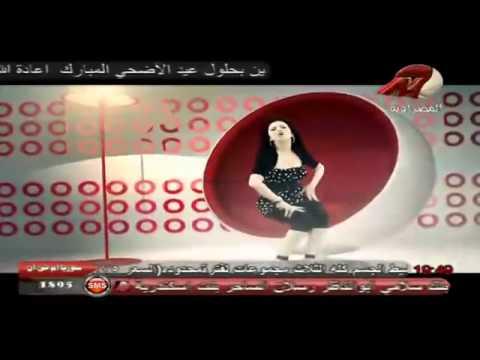 كليب سحر سالم تعالى اقولك على المصراوية YouTube 2