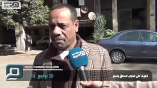 مصر العربية | تعرف على اسباب الطلاق بمصر