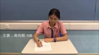 培僑書院第七屆學生會-Soar翱翔- 成員介紹