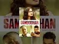 Sambodhan - New Nepali Full Movie 2016 | Dayahang Rai, Namrata Shrestha, Binaya Bhatta video