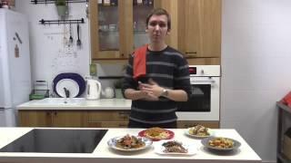 Презентация блюд на 27 - 31 января