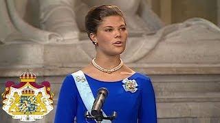 Kronprinsessans tal på myndighetsdagen, 14 juli 1995