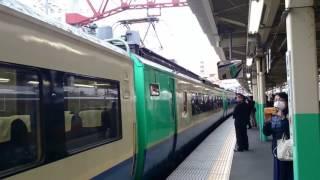 ありがとう485系信越 新潟駅回送発車