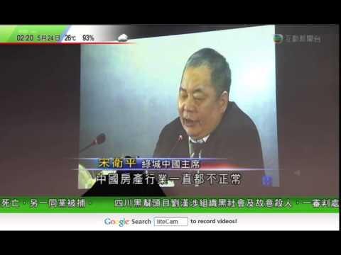 上海證券報報道內地或放寬樓市調控