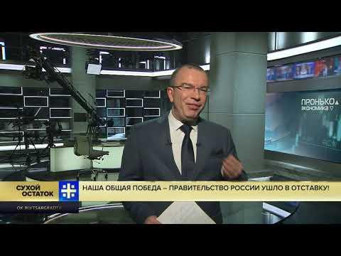 Юрий Пронько: Наша