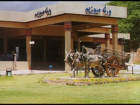 PAKISTAN NATIONAL MUSEUM OF ETHNOLOGY (HERITAGE MUSEUM)