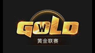 Летний GOLD 2018 с Майкером Группа C