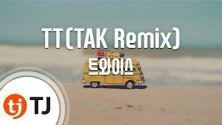 Download Mp3  Tj노래방  Tt Tak Remix  - 트와이스 Twice  / Tj Karaoke