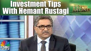 बच्चों की पढ़ाई के लिए निवेश | Investment Tips With Hemant Rustagi | Your Money