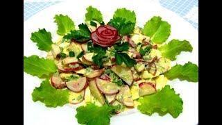 Вкусно - Весенний САЛАТ из Редиски со Сметаной Витаминный САЛАТ #Рецепты Салатов.