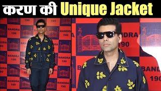 Karan Johar looks stylish in leaves printed jacket at Lifestyle and Fashion pop up exhibit | Boldsky