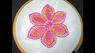 Fantasy Flower Embroidery - Fantasy Flower Stitch | Interlaced Stitch Embroidery | Hand Embroidery