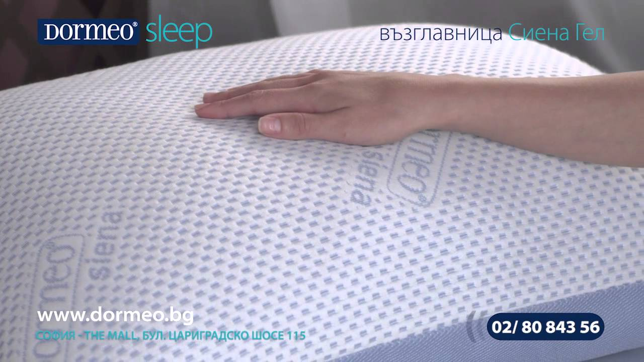 матрак дормео сиена Dormeo България   YouTube Gaming матрак дормео сиена