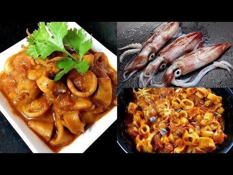Calamari / Koonthal (Squid) Masala in Tamil கல்மாரி மசாலா
