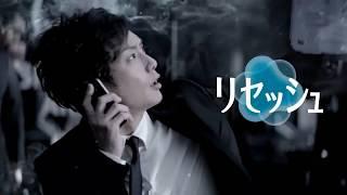 TV commercial, Japan, 2012 Director : Shinichi Kudo Cast : 平岡祐太...