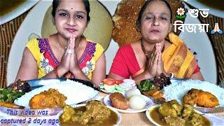 Download Lagu eat mutton meat egg spicy curry with rice | sabji lal shak - kumro - vendi vaja | bijoyar misti mp3