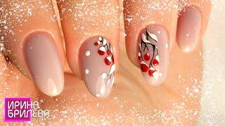 Маникюр Рябина со снегом на ногтях Аппаратный маникюр Ирина Брилёва