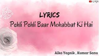 Pehli Pehli Baar Mohabbat Ki Hai Lyrics | Alka Yagnik | Kumar Sanu