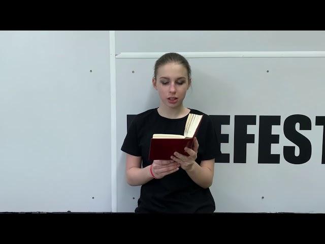 Бацких Виктория читает произведение «Сатурн» (Бунин Иван Алексеевич)