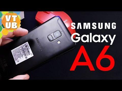 Samsung Galaxy A6 32GB Black Распаковка | Комплектация | Первое впечатление
